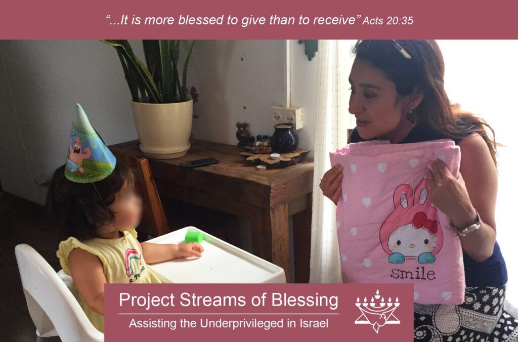 Courant de bénédictions