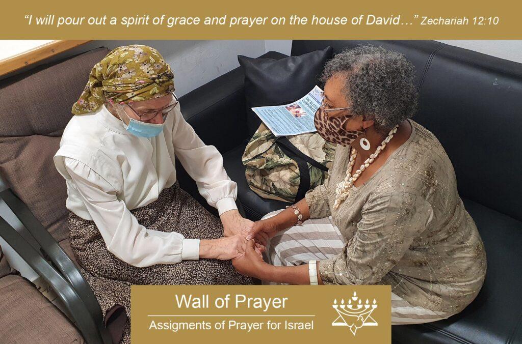 Prière avec une juive